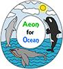 Aeon for Ocean
